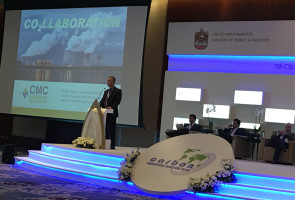 Goran Vlajnic, Executive Director, Carbon Capture & Conversion Institute, speaks at CSLF Ministerial Meeting in Abu Dhabi.